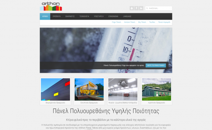 Screenshot of Arkhon polyurethane panels home page