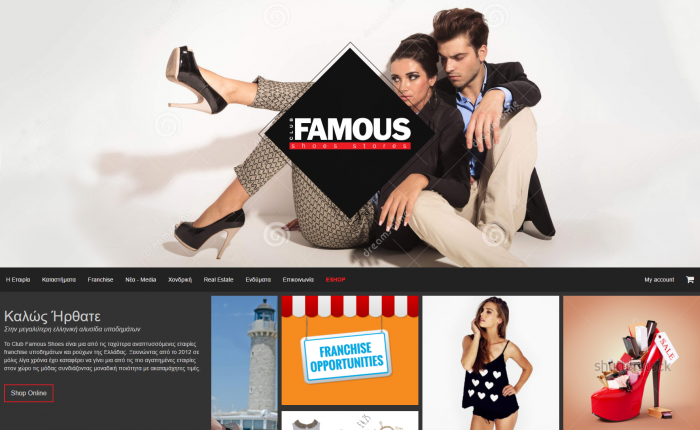 Famous shoes homepage concept screenshot