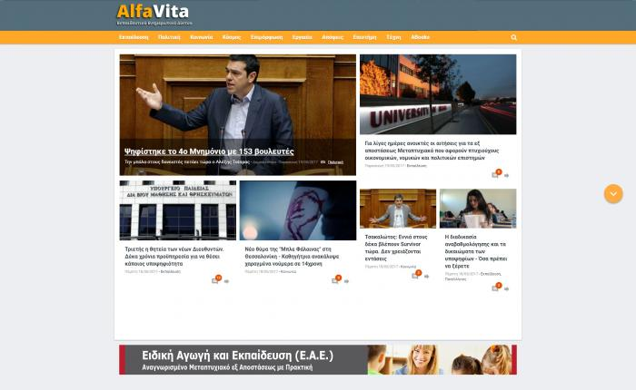 Alfavita homepage full screenshot