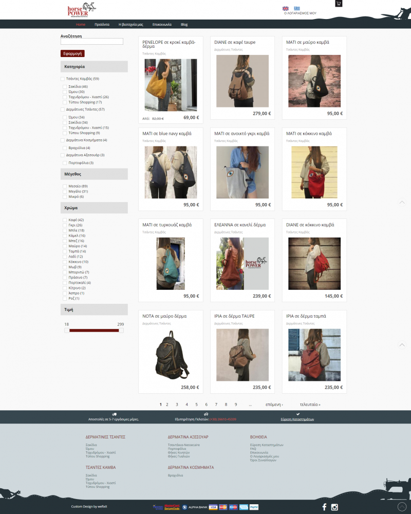 Horsepower Bags products page screenshot