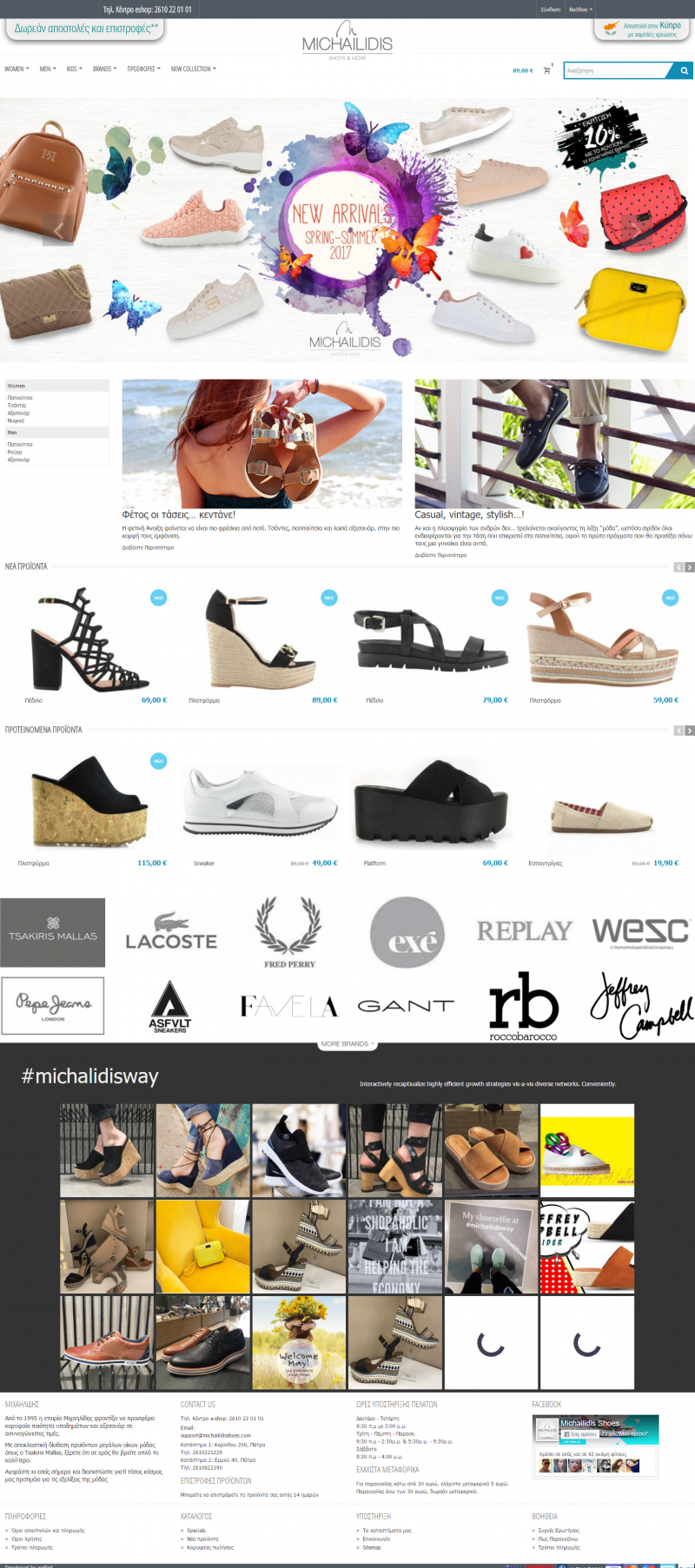 Michailidis shoes mood homepage screenshot
