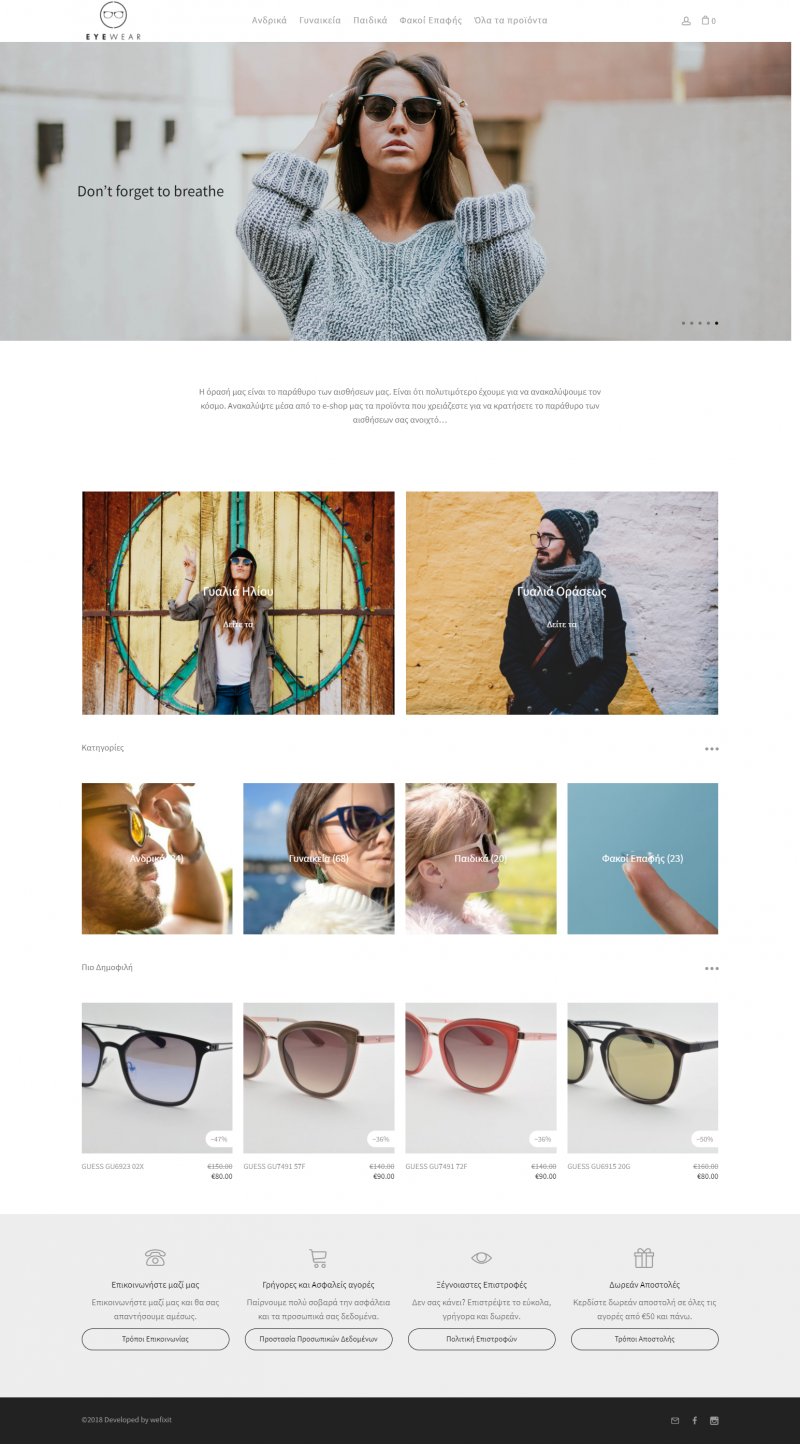 Homepage of eyewear